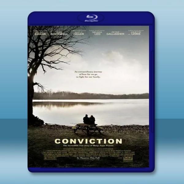 非常上訴 Conviction (2010) 藍光25G