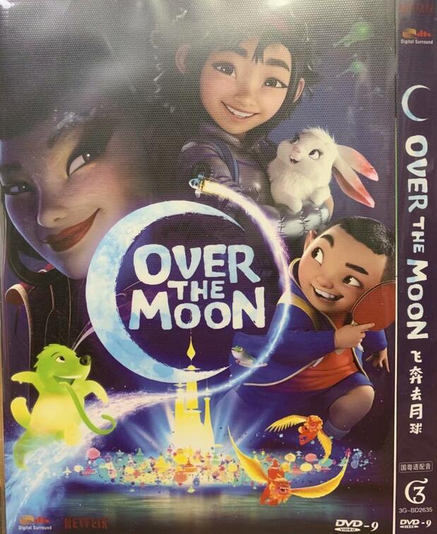 飛奔去月球 Over the Moon ...