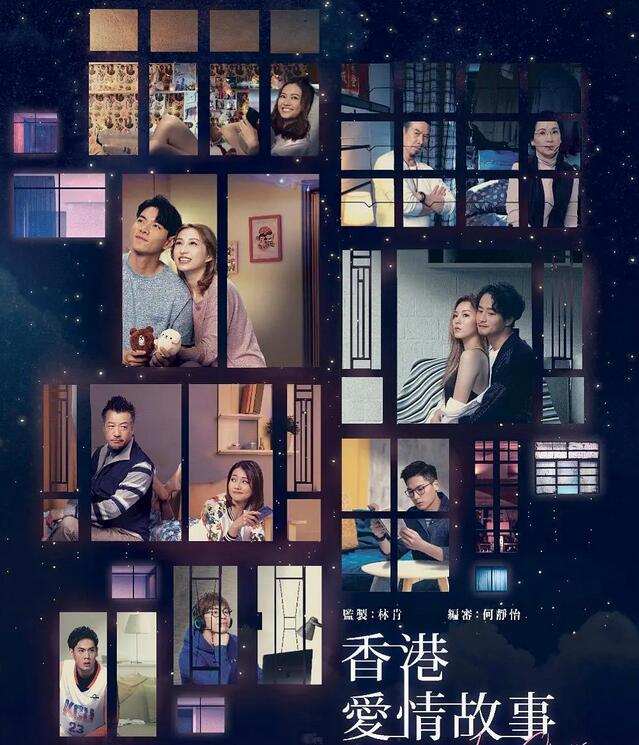 香港爱情故事 (羅天宇/龔嘉欣) 3DV...